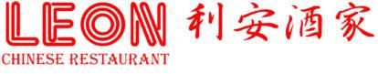 Leon Chinese Restaurant – Lutwyche, Brisbane